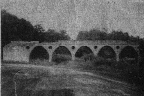 Акведук в Зенино (начало 80-х)
