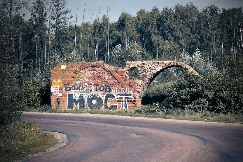 Акведук в Зенино, плачущий слон (2007)