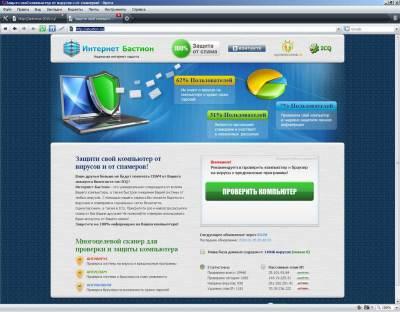 Скриншот сайта abustion.ru