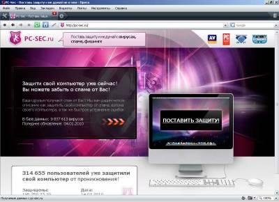 Скриншот сайта pc-sec.ru