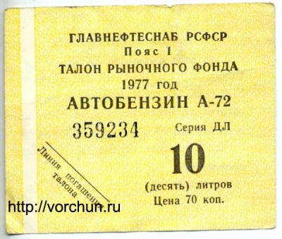 ticket_ai72